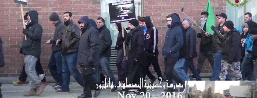اربعينية الامام الحسين عليه السلام في هاملتون كندا ـ ٢٠١٦ـ الجزء الثالث ـ المسيرة